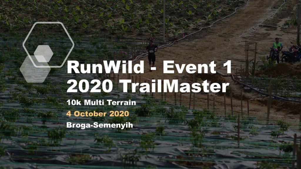 RunWild 2020 TrailMaster – Event 1