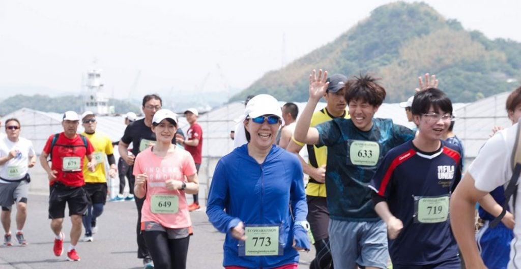 The 19th Kamogawa Ecomarathon 2020