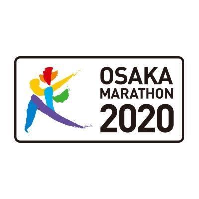 Osaka Marathon 2020