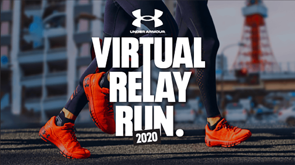 Logo of Under Armour SEA Virtual Relay Run 2020