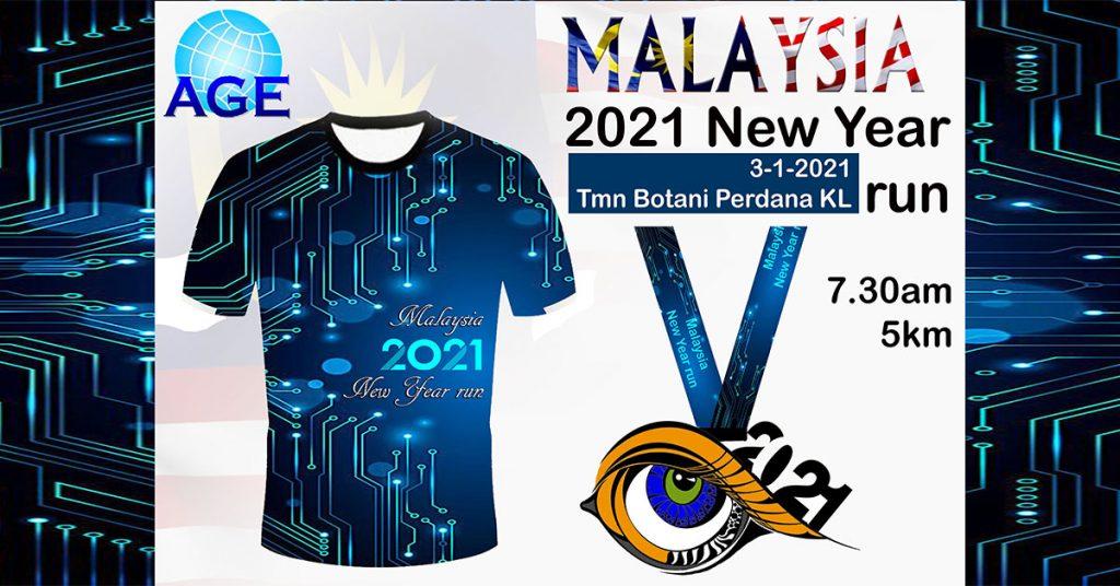 Malaysia New Year Run 2021
