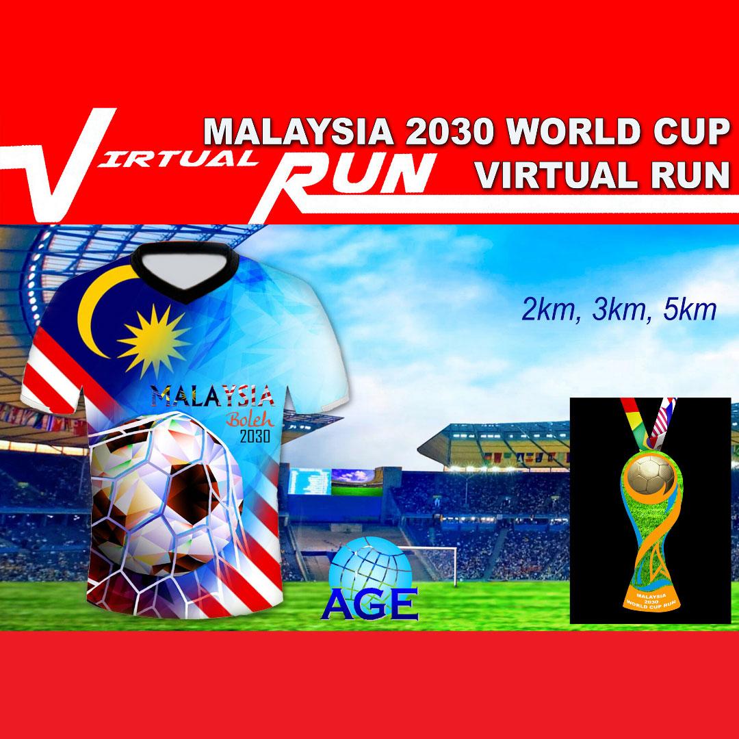 Logo of Malaysia 2030 World Cup Virtual Run