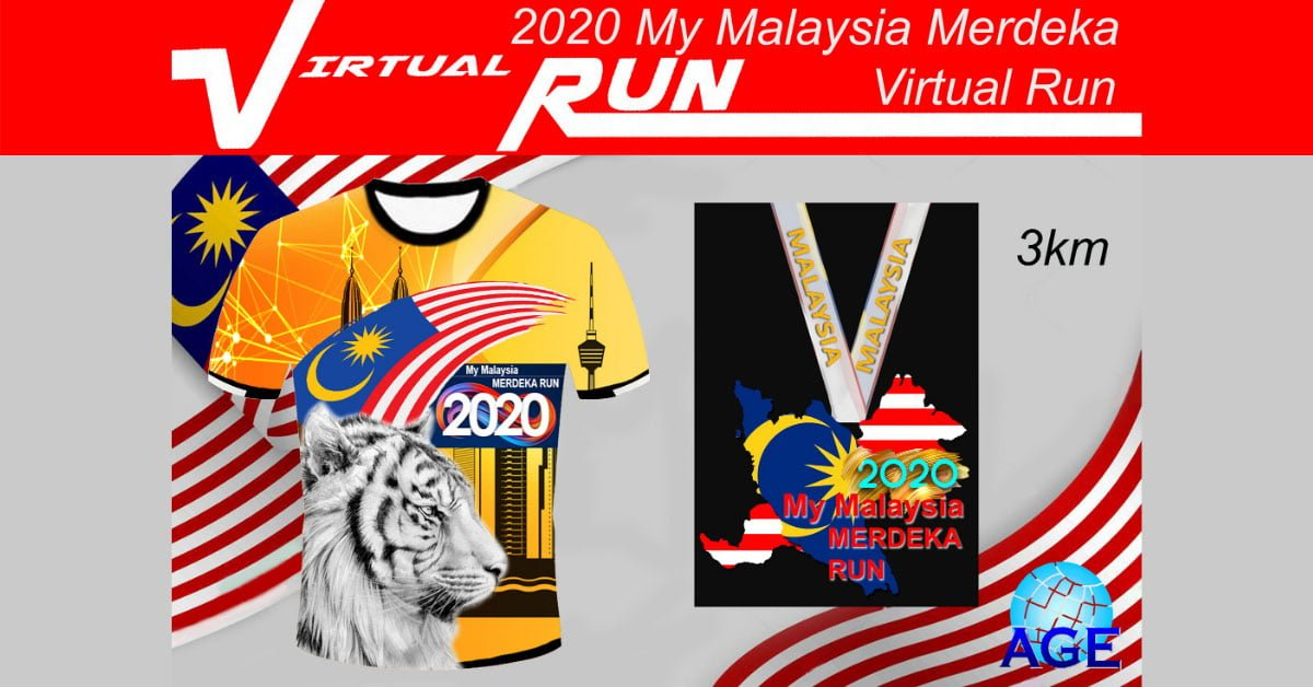 Logo of My Malaysia Merdeka Virtual Run 2020