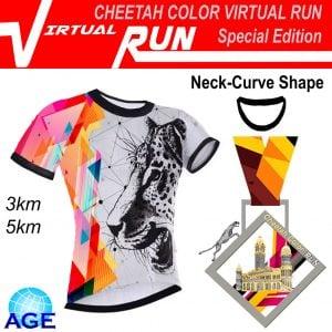 Cheetah Color Virtual Run 2020 (Special Edition)