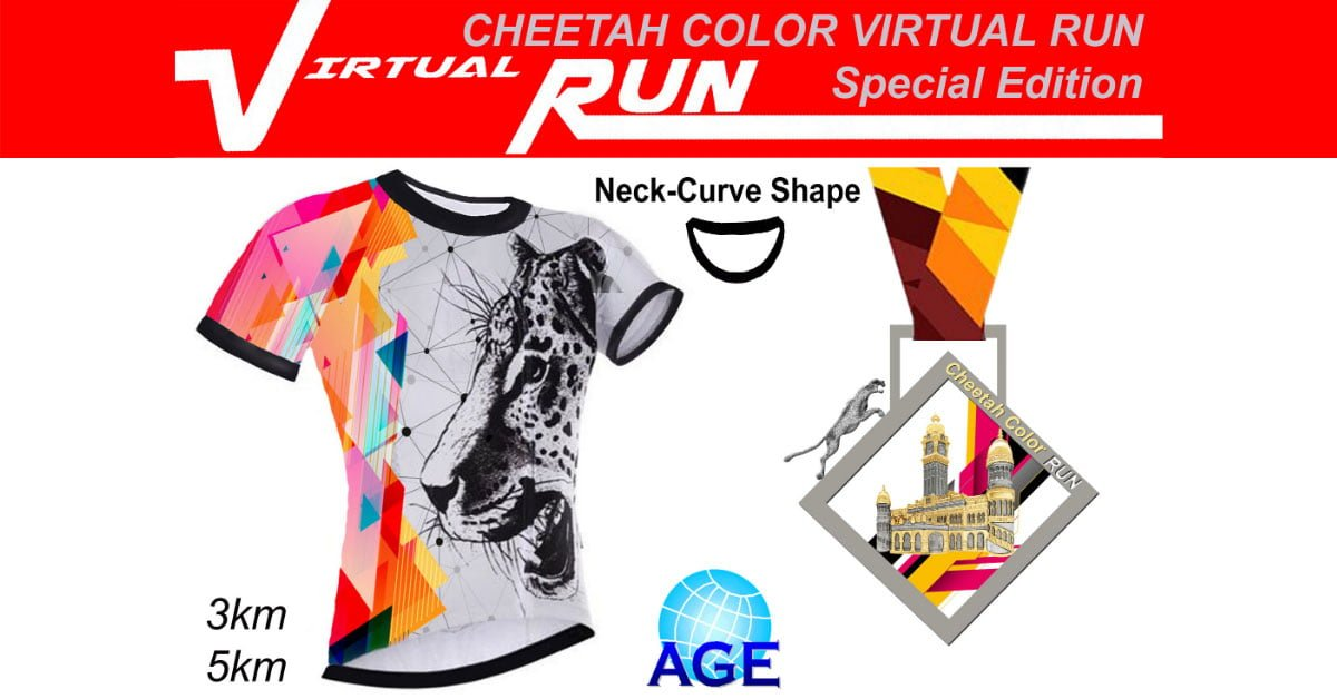 Logo of Cheetah Color Virtual Run 2020 (Special Edition)