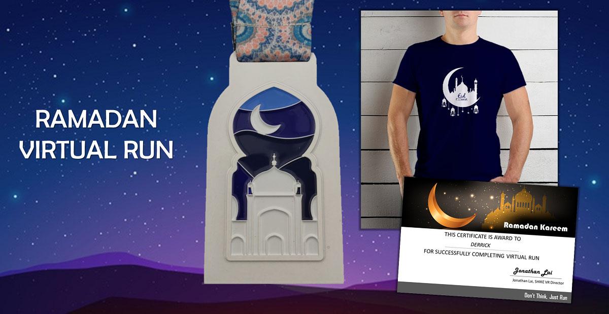 Logo of Ramadan Virtual Challenge 2020
