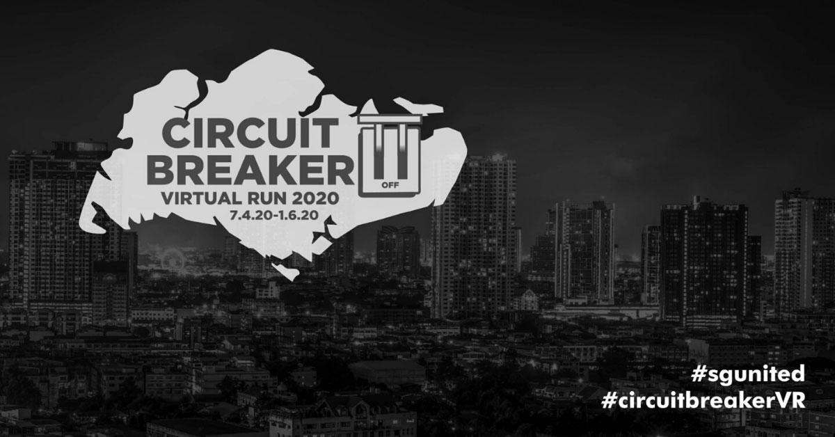 Logo of SG Circuit Breaker Virtual Run 2020