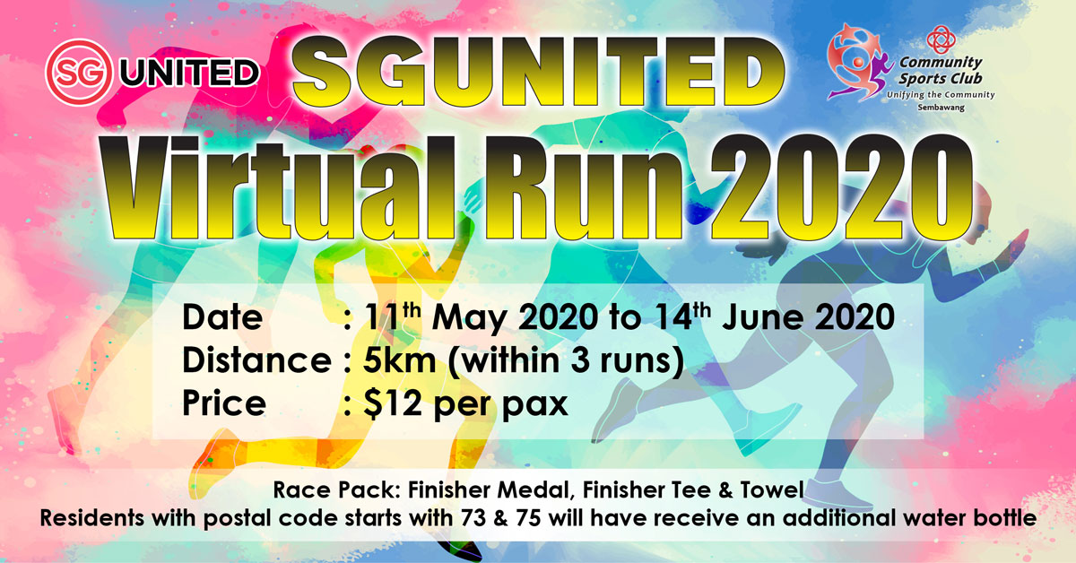 Logo of SGUnited Virtual Run 2020
