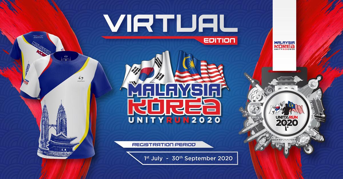 Logo of Malaysia Korea Unity Run 2020 Virtual Edition