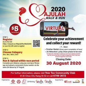 Majulah Walk & Run 2020 (Virtual)