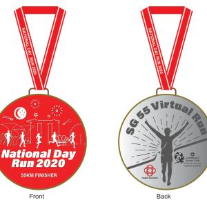 [Virtual] – National Day Run 2020 SG55 Virtual Run