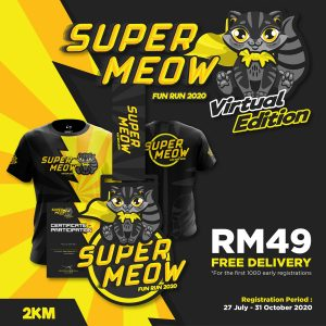 [Virtual] – Supermeow Fun Run 2020