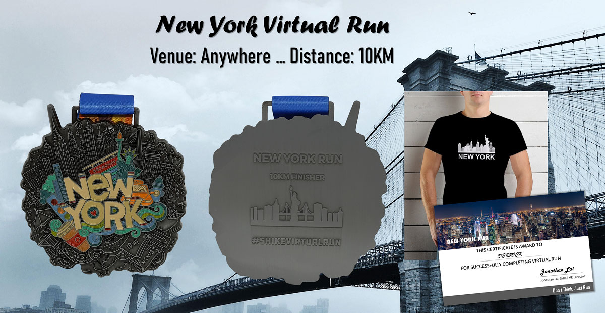 Logo of New York Virtual Run 2020