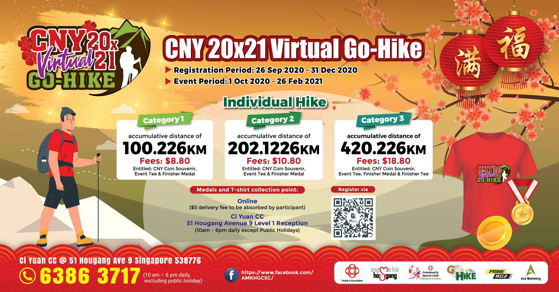 Logo of CNY 20×21 Virtual Go-Hike