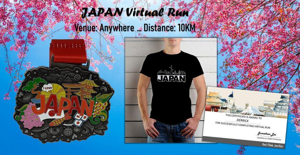 [Virtual] – Japan Virtual Run