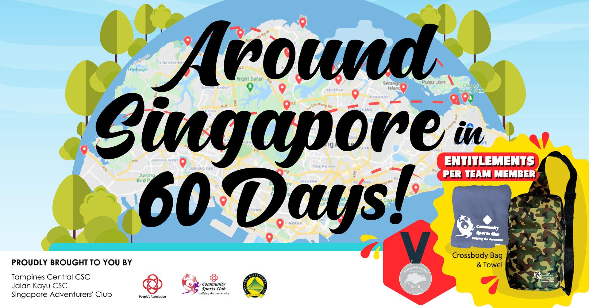 Logo of Around Singapore in 60 Days 2020