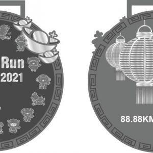 [Virtual] – Lunar Run 2021 Virtual Ox Run