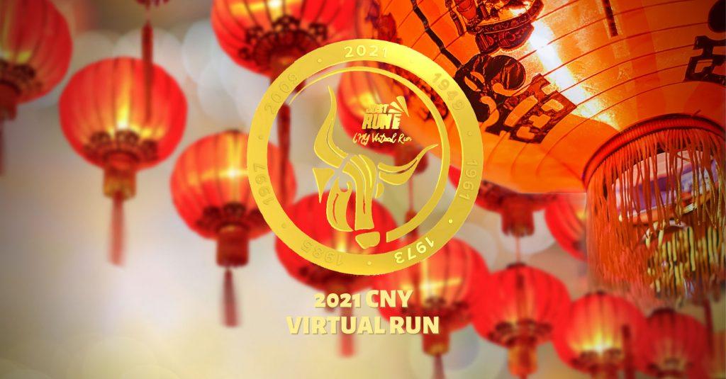 [Virtual] – 2021 JRL CNY Virtual Re-Run