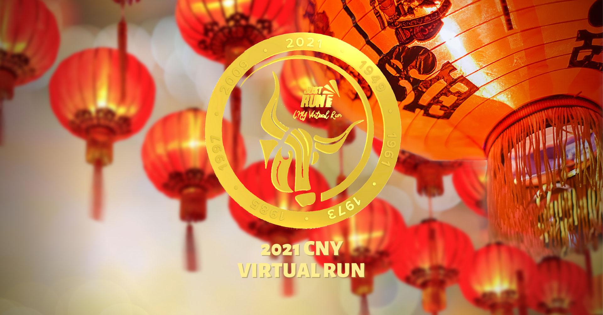 Logo of 2021 JRL CNY Virtual Re-Run