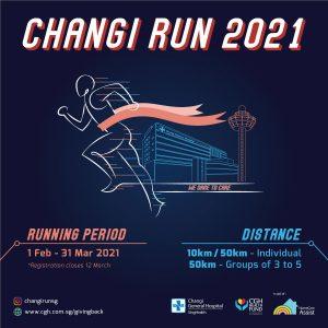 [Virtual] – Changi Run 2021