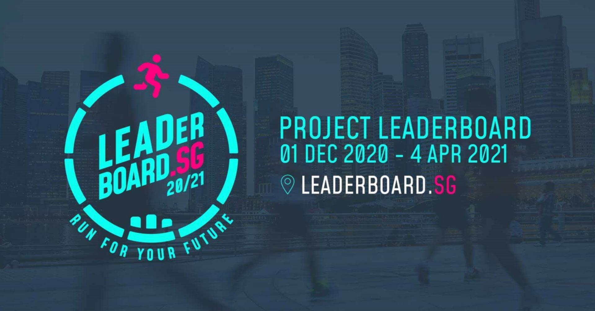 Logo of Leaderboard SG January 2021 Virtual Challenge