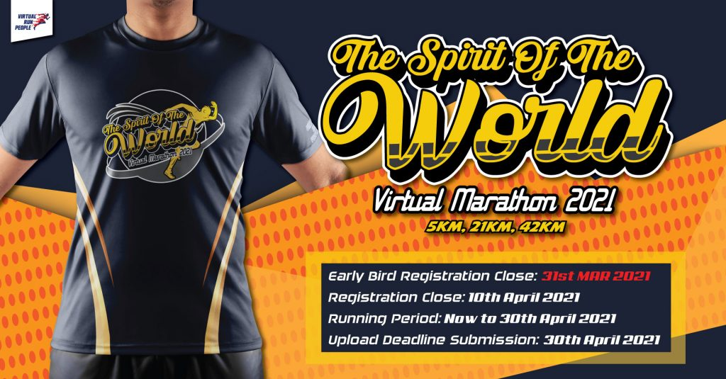 [Virtual] – The Spirit of the World Virtual Marathon 2021