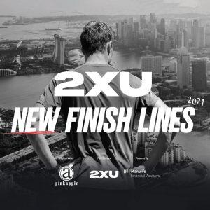 2XU Compression Virtual Run 2021