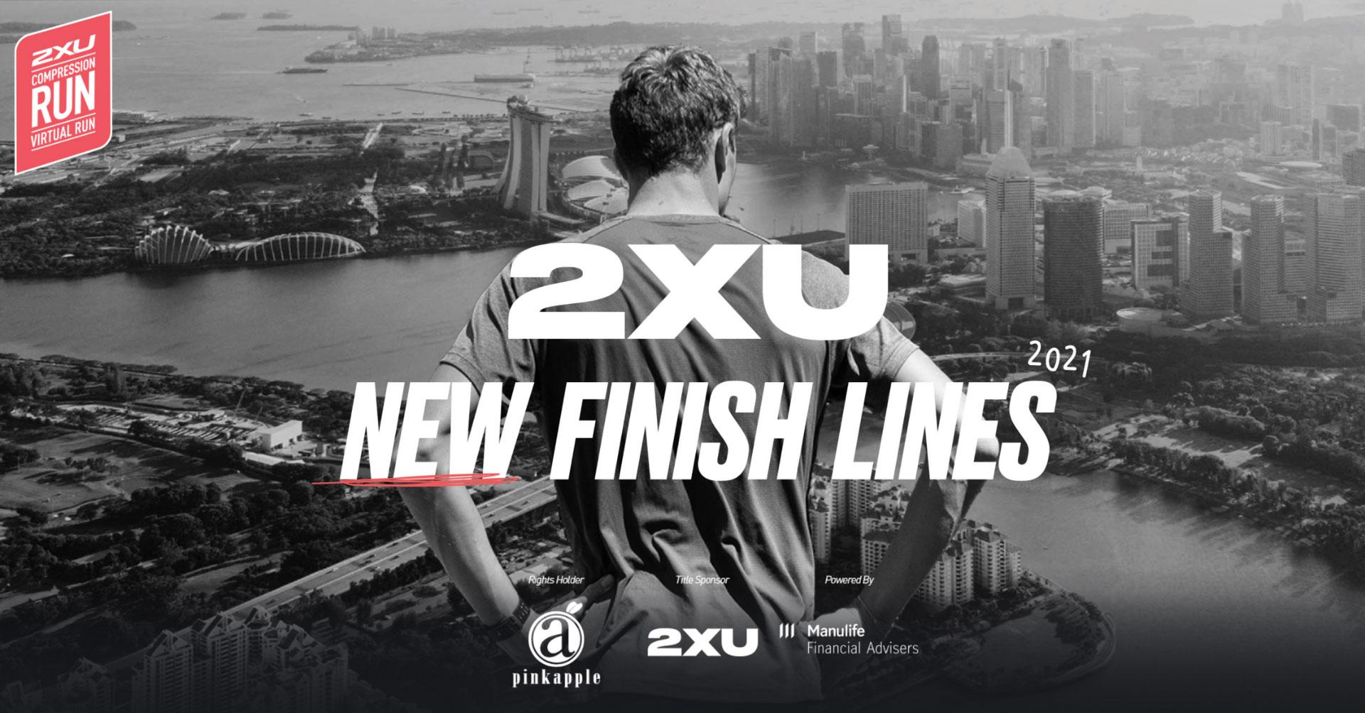 Logo of 2XU Compression Virtual Run 2021
