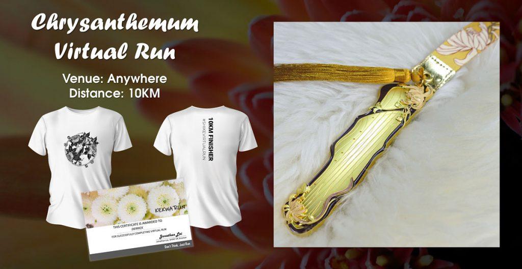 [Virtual] – Chrysanthemum Virtual Run
