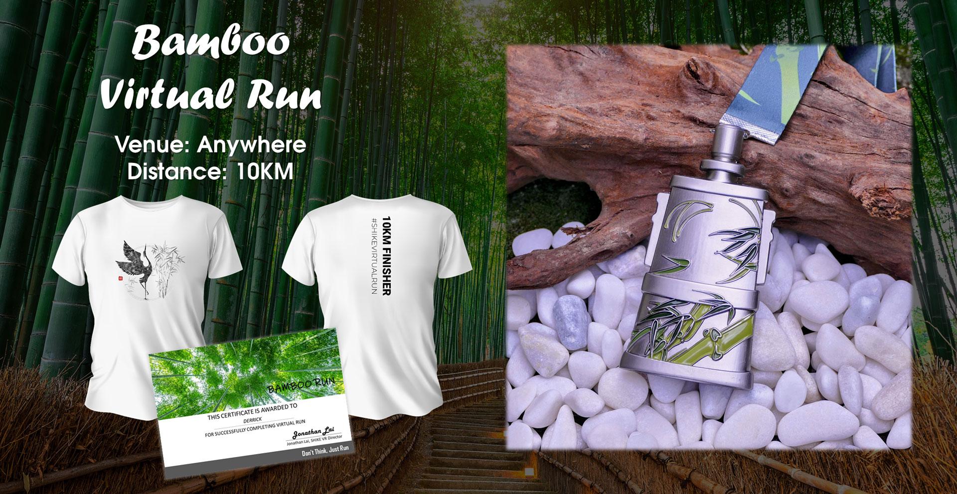 Logo of Bamboo Virtual Run 2021