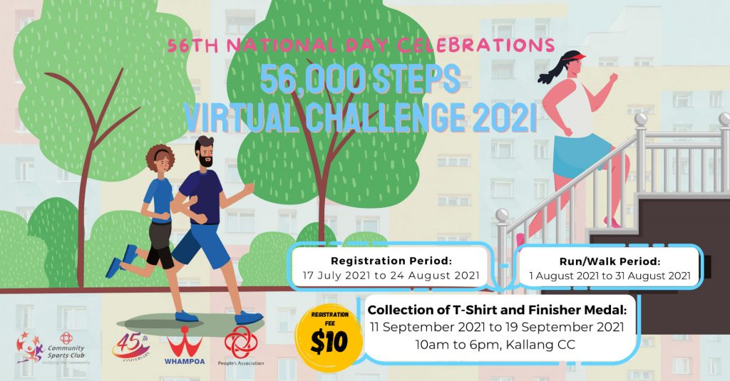 [Virtual] – 56,000 Steps Virtual Challenge 2021