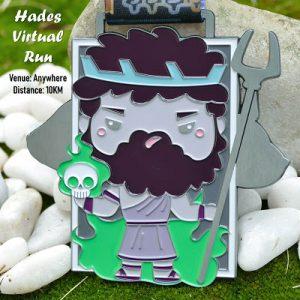 Hades Virtual Run 2021