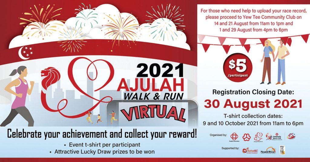 [Virtual] – Majulah Walk & Run 2021