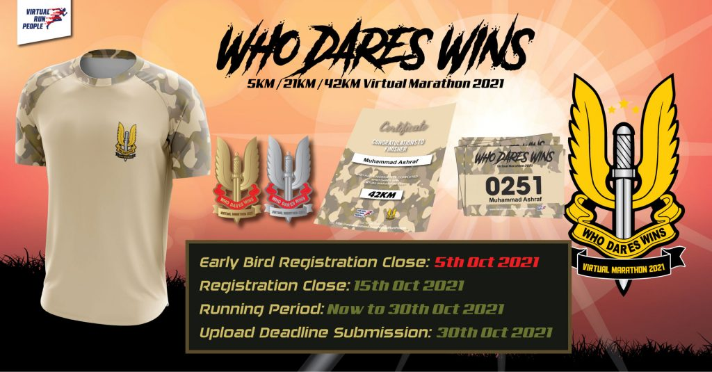 [Virtual] – Who Dares Wins Virtual Marathon 2021