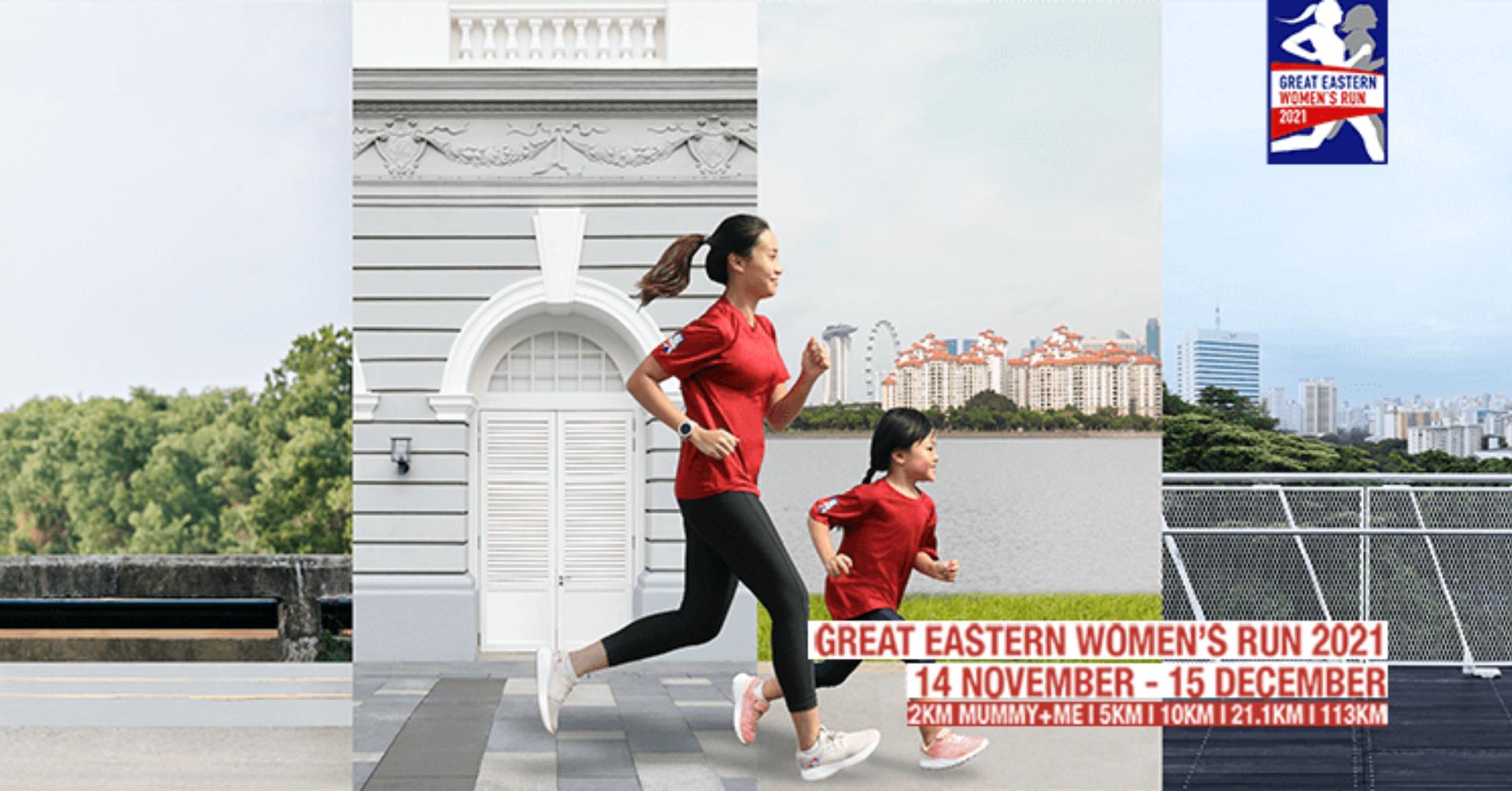 Logo of Great Eastern Women's Run 2021