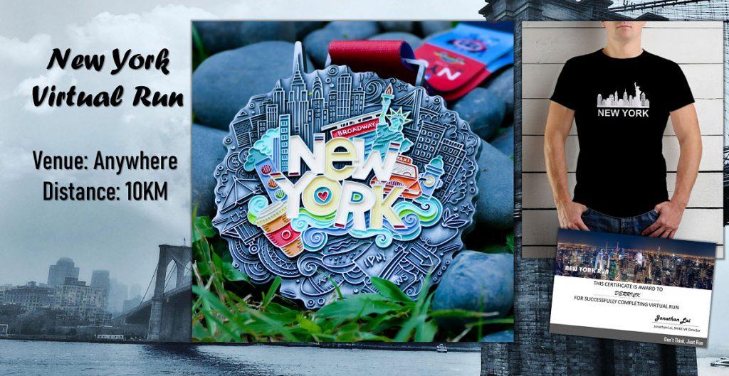 [Virtual] – New York Virtual Run