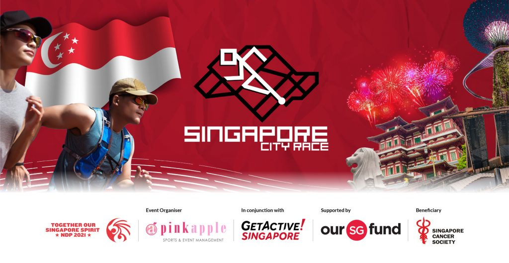 [Virtual] – Singapore City Race 2021