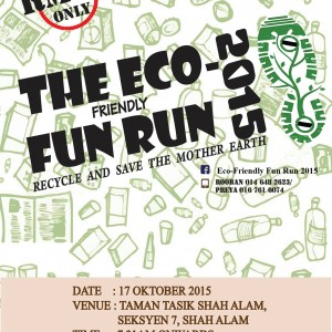 Eco-Friendly Fun Run 2015