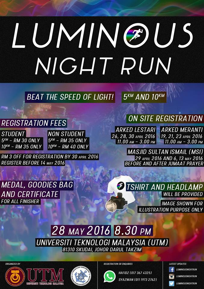 Luminous Night Run 2016