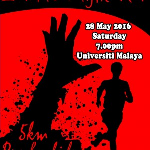 Zombie Night Run 2016