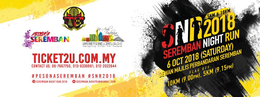 Seremban Night Run 2018