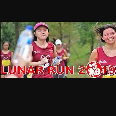 Lunar Run 2019