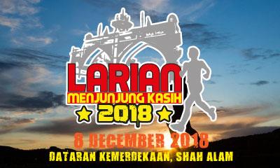 Larian Menjunjung Kasih 2018