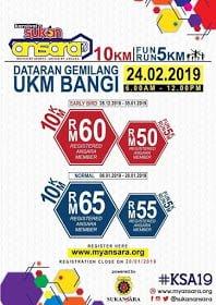 Fun Run Karnival Sukan Ansara 2019