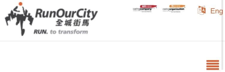 Run Our City 2020