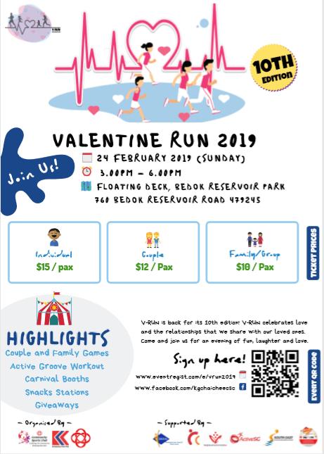 Valentine Run 2019