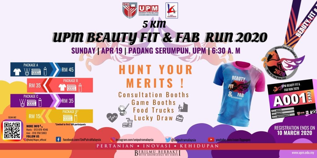 UPM Beauty Fit And Fab Run 2020
