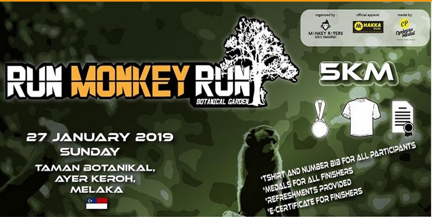Run Monkey Run 2019
