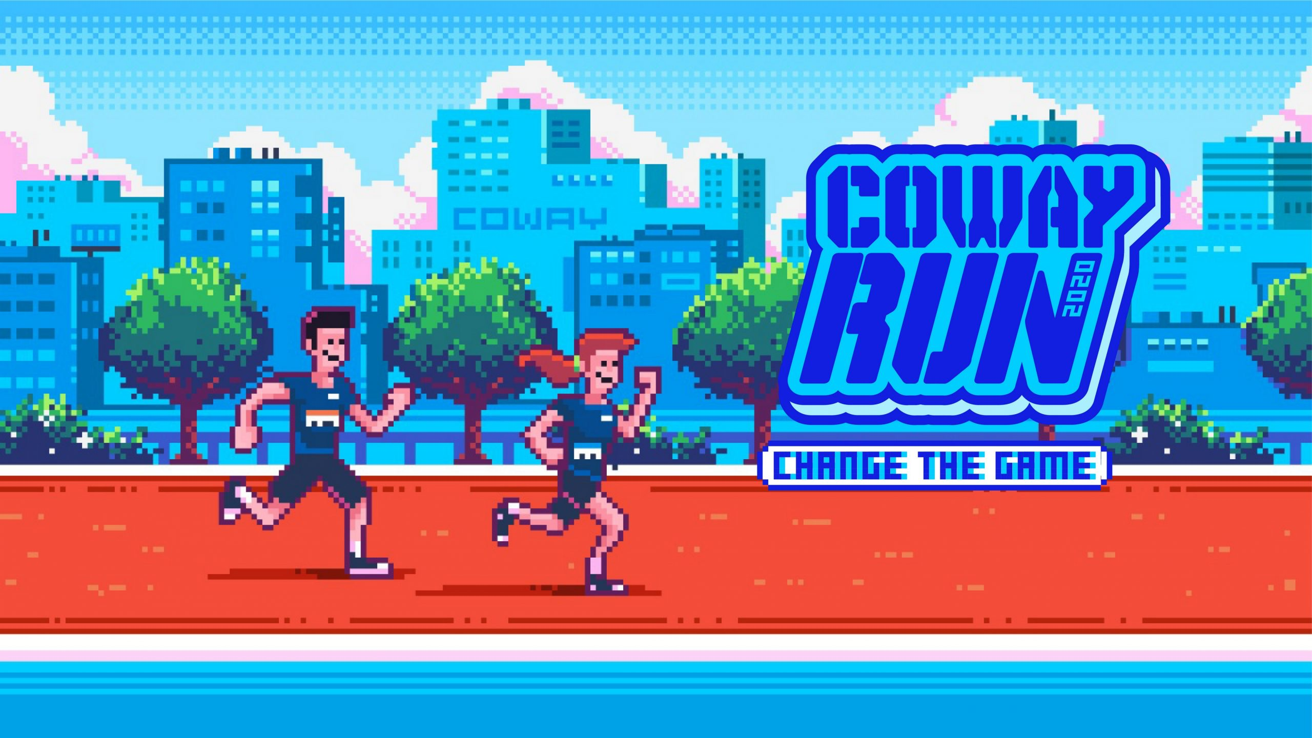 Logo of Coway Run 2020: Change The Game