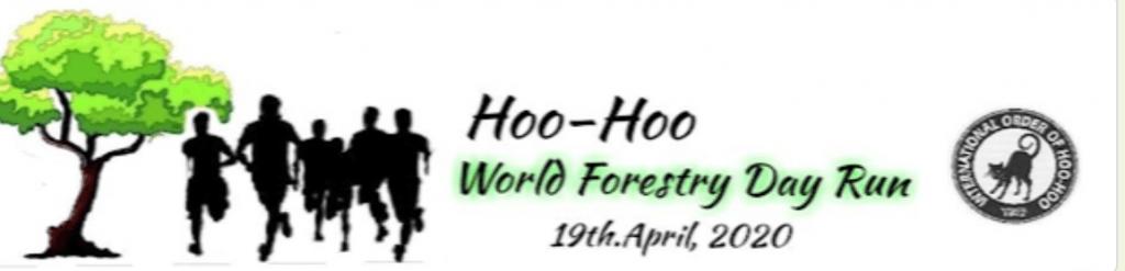 Hoo-Hoo World Forestry Day Run 2020